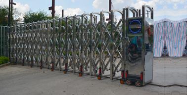 Cổng Xếp Điện MS-32