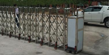 Cổng xếp điện MS-19