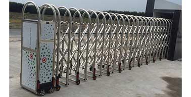 Cổng xếp điện MS-06